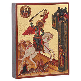 Icône russe peinte St Georges 14x11 cm s2