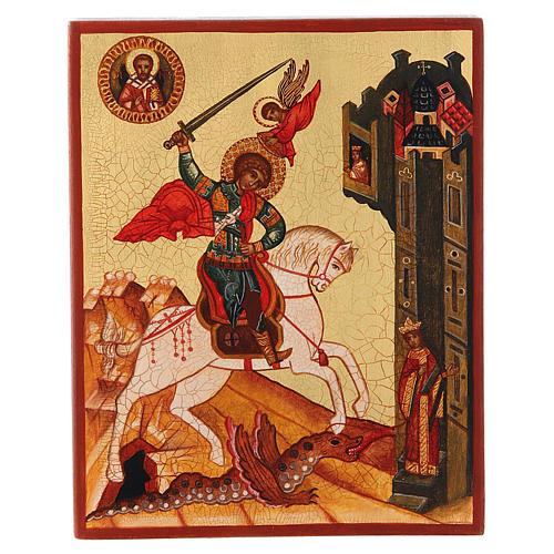 Icône russe peinte St Georges 14x11 cm 1