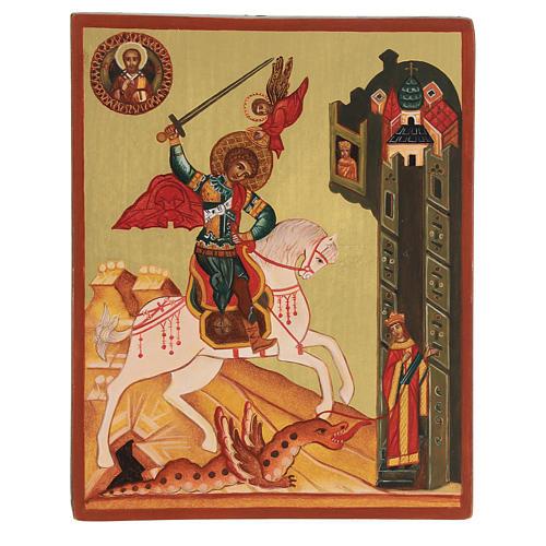 Icône russe peinte St Georges 14x10 cm 1