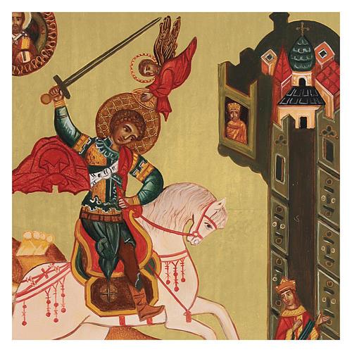 Icône russe peinte St Georges 14x10 cm 2
