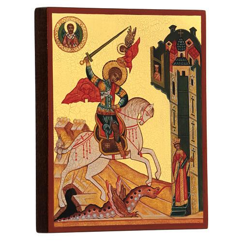 Icona russa dipinta San Giorgio 14x10 cm 3