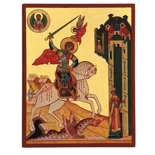 Ikona rosyjska malowana Święty Jerzy 14x10 cm 1