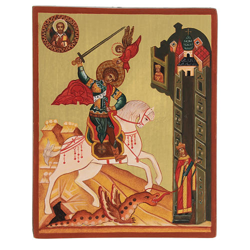 Russian painted icon, Saint George measuring 14x10 cm 1