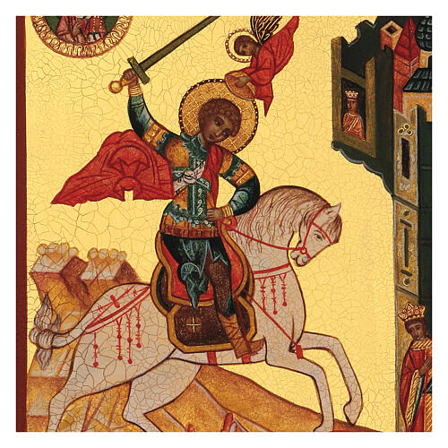 Russian painted icon, Saint George measuring 14x10 cm 2