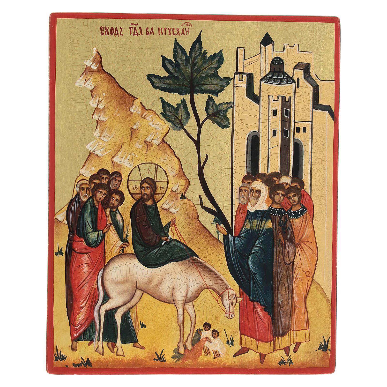 Icona russa L'ingresso di Cristo in Gerusalemme 14x10 cm 4