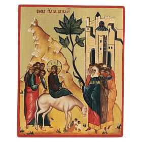 Icona russa L'ingresso di Cristo in Gerusalemme 14x10 cm s1