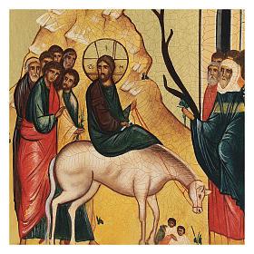 Icona russa L'ingresso di Cristo in Gerusalemme 14x10 cm s2