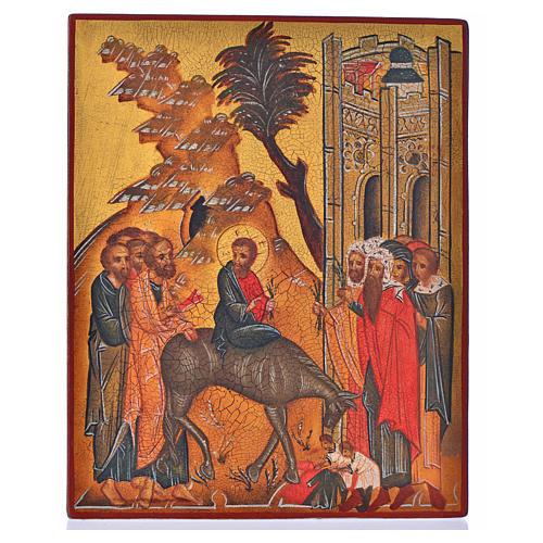 Icona russa L'ingresso di Cristo in Gerusalemme 14x11 1