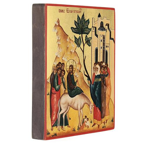 Icona russa L'ingresso di Cristo in Gerusalemme 14x10 cm 3