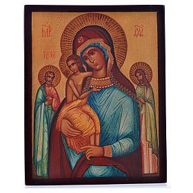 Icône russe Notre-Dame des trois joies 14x11 cm s1
