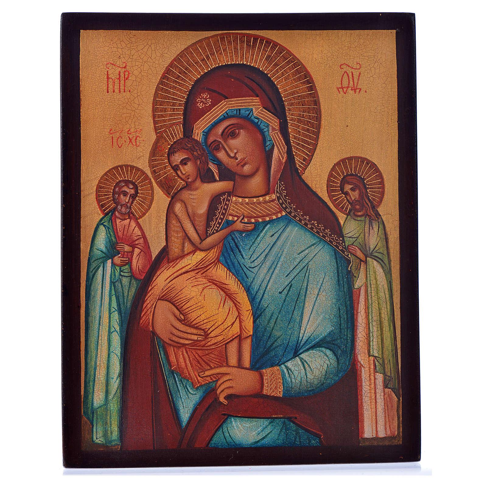Ikona rosyjska Madonna Trzech Radości 14x11 4