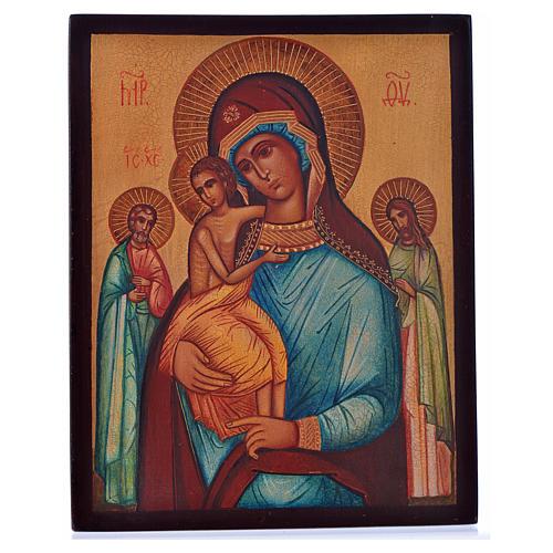 Ikona rosyjska Madonna Trzech Radości 14x11 1