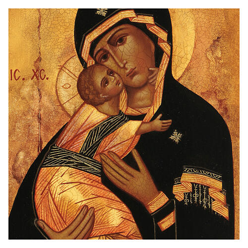 Russian icon, Our Lady of Vladimir 14x10 cm 2