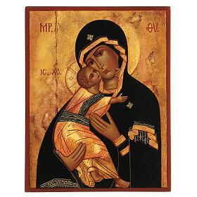 Icône russe Notre-Dame de Vladimir 14x10 cm s1