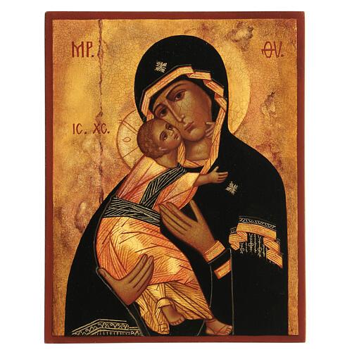 Icône russe Notre-Dame de Vladimir 14x10 cm 1