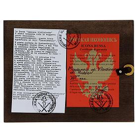 Ikona rosyjska Madonna Włodzimierska czerwony płaszcz 14x10 cm s3