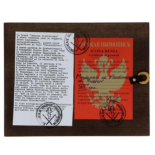 Ikona rosyjska Madonna Włodzimierska czerwony płaszcz 14x10 cm 3