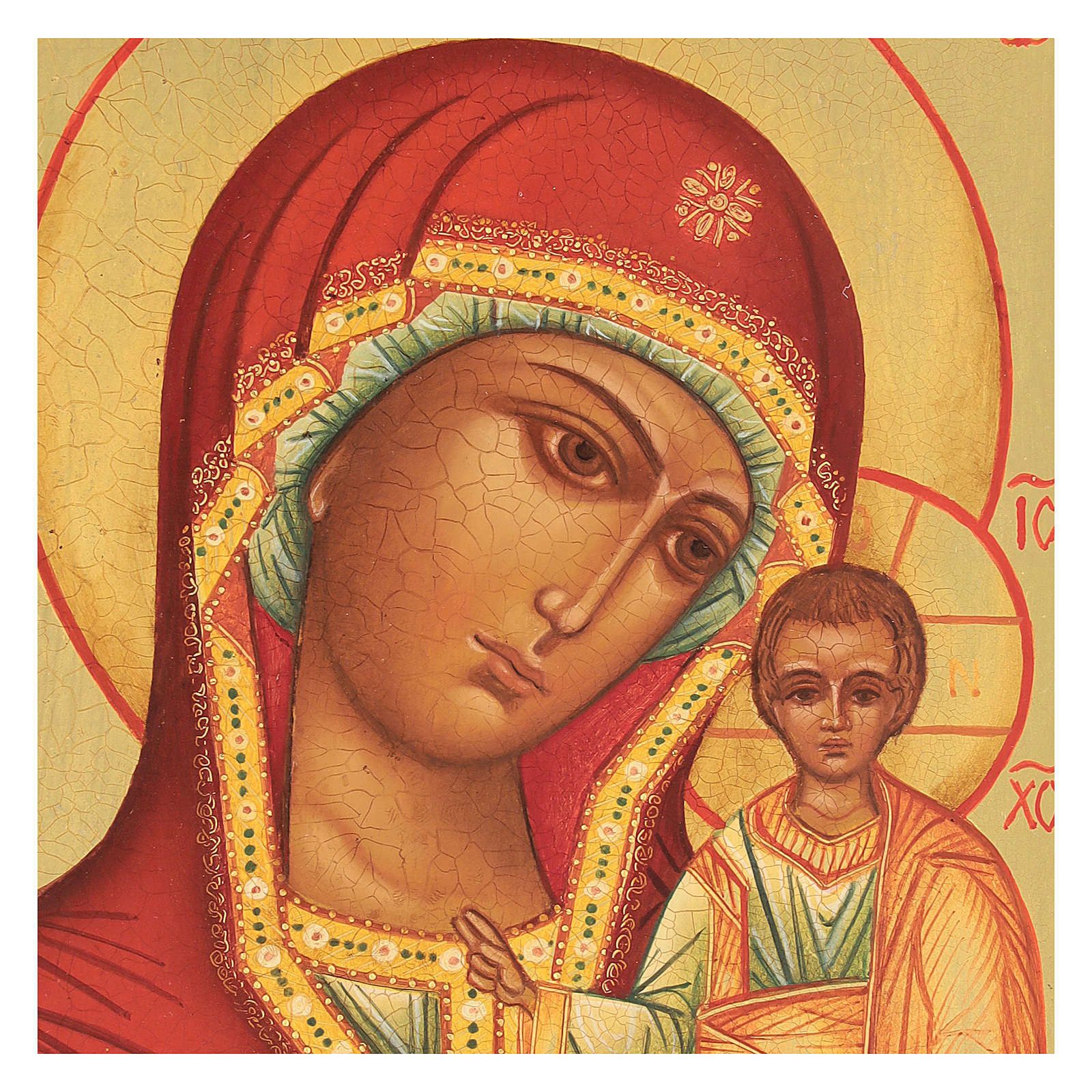 Icône russe Notre-Dame de Kazan 14x10 cm 4