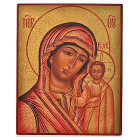 Icona russa Madonna di Kazan 14x11 s1