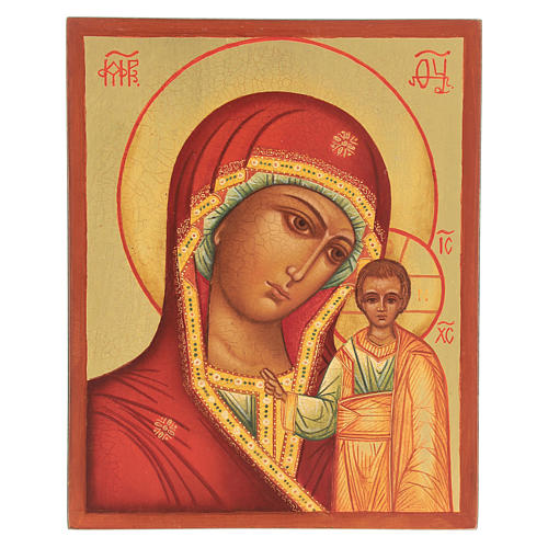 Icona russa Madonna di Kazan 14x10 cm dipinta 1