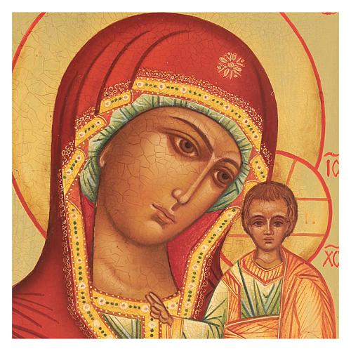 Icona russa Madonna di Kazan 14x10 cm dipinta 2
