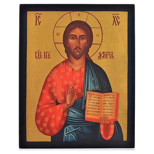 Icona russa Pantocratore 21x17 cm 1