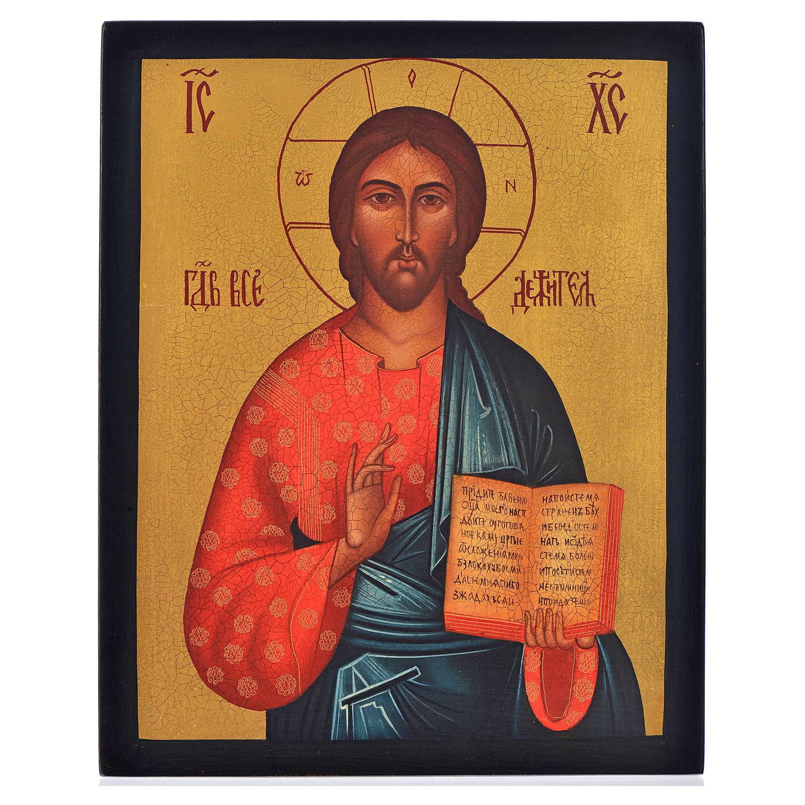 Russian Icon, Pantocrator 21x17cm 4