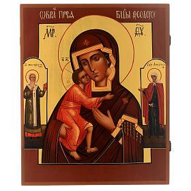 Icona russa dipinta Madonna di Fiodor 36x30 cm s1
