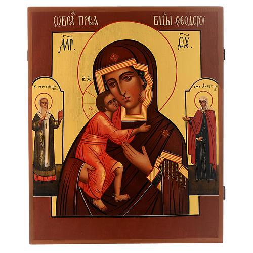 Icona russa dipinta Madonna di Fiodor 36x30 cm 1