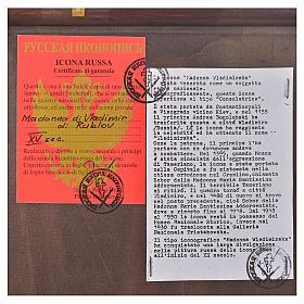 Icona russa dipinta Madonna di Vladimir manto rosso 36x30 s3