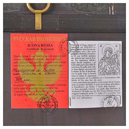 Icona russa dipinta Madonna di Fiodor 36x30 3