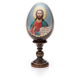 Uovo russo legno découpage Pantocratore h tot. 13 cm s5