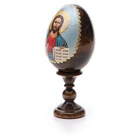 Uovo russo legno découpage Pantocratore h tot. 13 cm s6