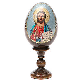 Uovo russo legno découpage Pantocratore h tot. 13 cm s9