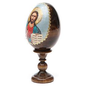 Uovo russo legno découpage Pantocratore h tot. 13 cm s10