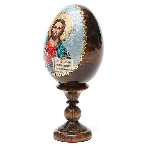 Uovo russo legno découpage Pantocratore h tot. 13 cm 2