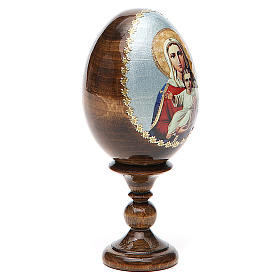 Russian Egg I'm with You découpage 13cm s4