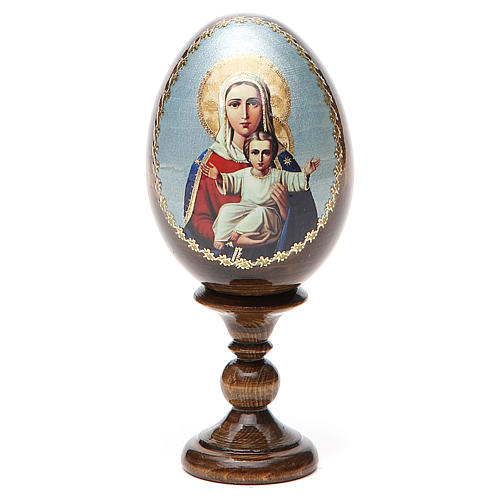 Russian Egg I'm with You découpage 13cm 8