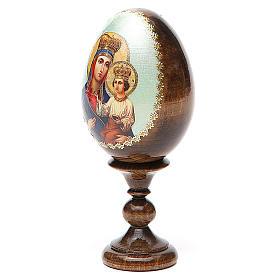 Russian Egg Ozeranskaya découpage 13cm s2