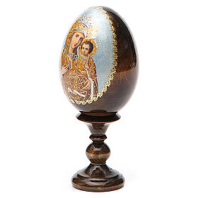 Russian Egg Premonitory Madonna découpage 13cm s10