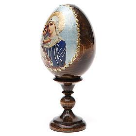 Huevo icono découpage Rusa Protectora de los caídos h tot. 13 cm s2