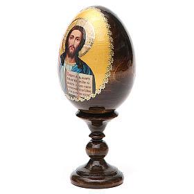 Huevo icono découpage Rusia Pantocrátor h tot. 13 cm s2