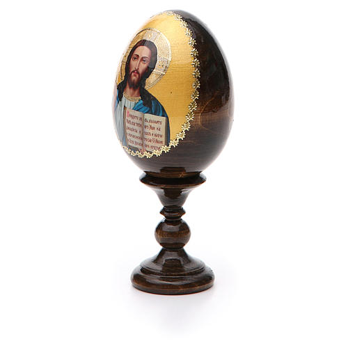 Huevo icono découpage Rusia Pantocrátor h tot. 13 cm 6