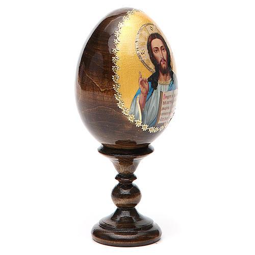 Huevo icono découpage Rusia Pantocrátor h tot. 13 cm 4