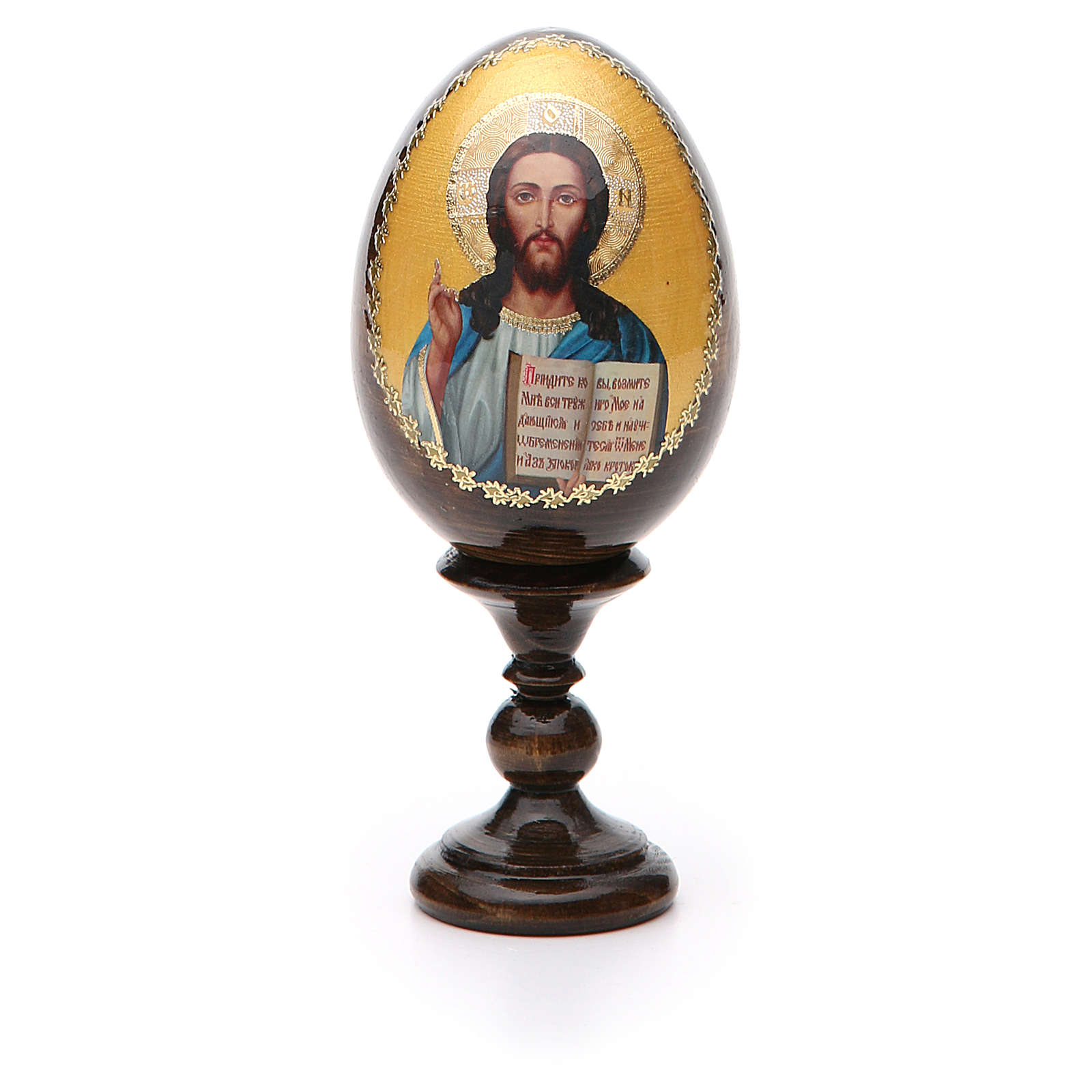 Russian Egg Pantocrator découpage yellow background 13cm 4