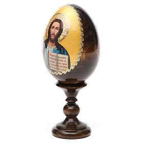Russian Egg Pantocrator découpage yellow background 13cm s10