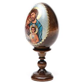 Oeuf peint icône Russie Sainte Famille h tot. 13 cm s10