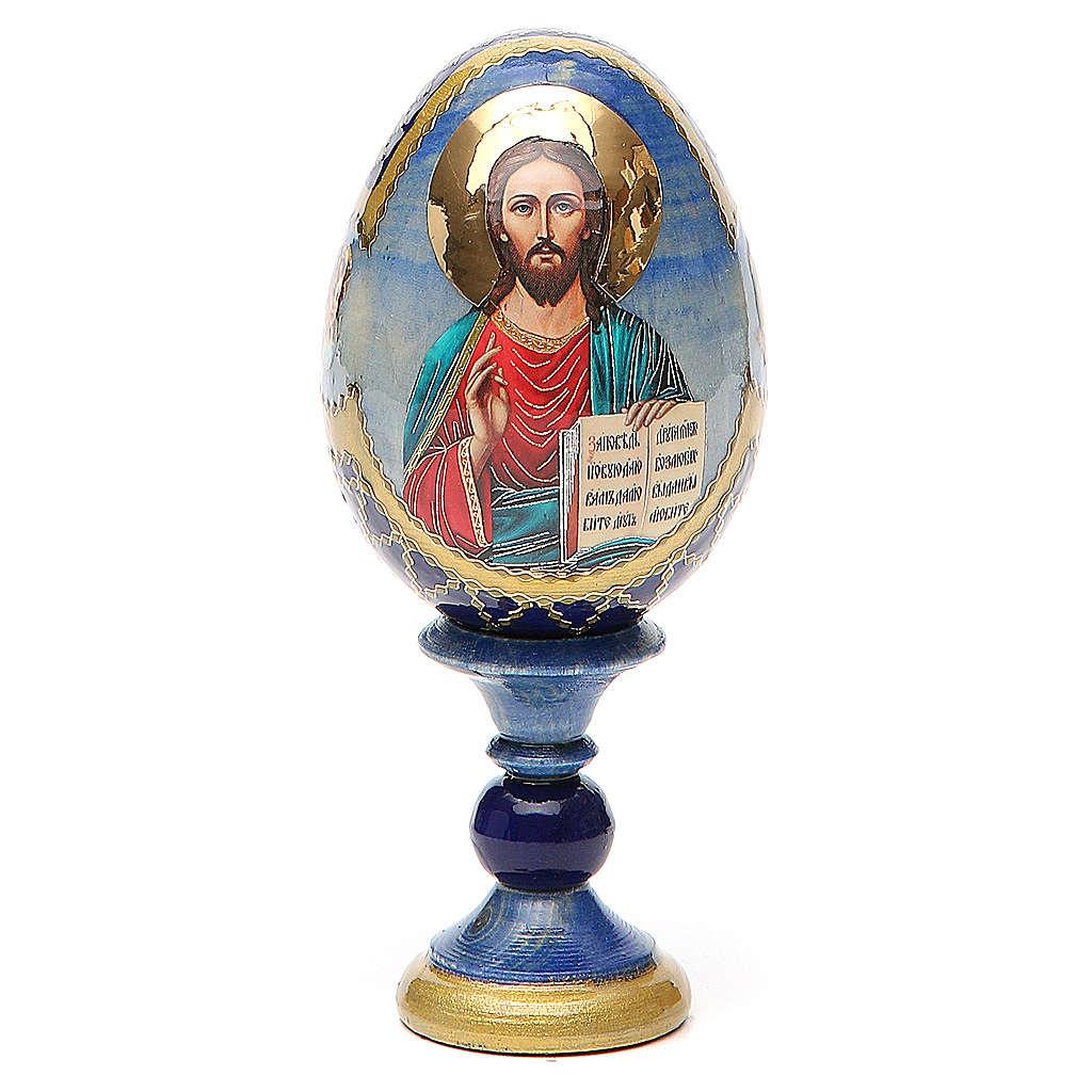Uovo icona découpage Pantocratore h tot. 13 cm stile Fabergè 4