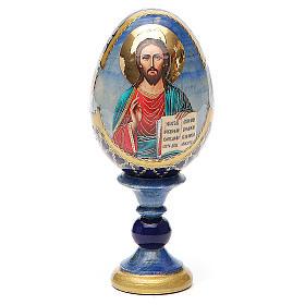 Uovo icona découpage Pantocratore h tot. 13 cm stile Fabergè s1