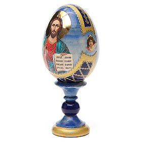 Uovo icona découpage Pantocratore h tot. 13 cm stile Fabergè s2